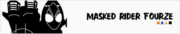 仮面ライダーフォーゼの壁紙を作ってみた!