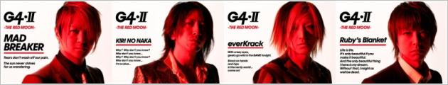 GLAYが3ヵ月連続CDリリース!