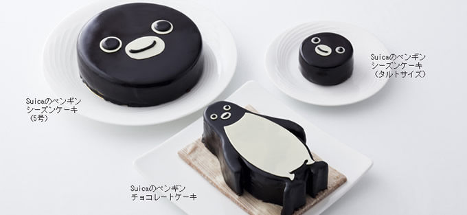 Suica 10th Anniversary